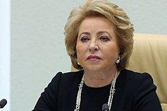 Госдума России будет внимательно следить за парламентскими выборами в Молдове