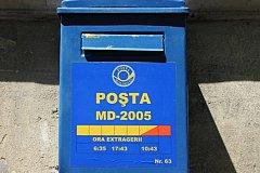 Почта больше не будет зарабатывать на слепых