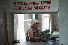 Как питались в Советской Молдавии: Если вы не обнаружили начинки в пирожке, значит он был с мясом