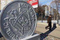 Bloomberg: После выборов Молдова остается серой зоной между Россией и ЕС