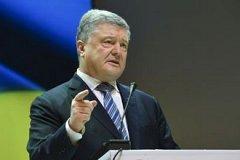 Петр Порошенко раскрыл свою зарплату