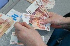 В Москве двойник клиента похитил из банка 10 млн рублей