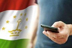 Жителям Таджикистана ограничат выход в Интернет