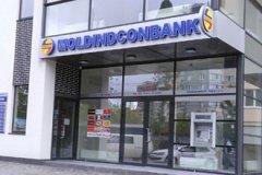 Болгарская компания купила пакет акций Moldindconbank
