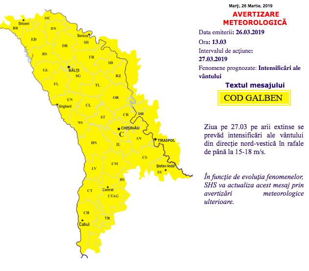 Сильный ветер и снег: синоптики рассказали о погоде в Молдове фото 2