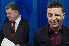 Зеленский и Порошенко гарантированно встретятся во втором туре выборов на Украине