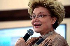 Заслуженный врач России потребовал от Елены Малышевой извинений