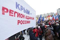 В Госдуме посчитали ущерб нанесенный Крыму Украиной: более 1,5 трлн