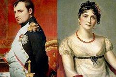 Любовные письма Наполеона к Жозефине ушли с молотка за полмиллиона евро