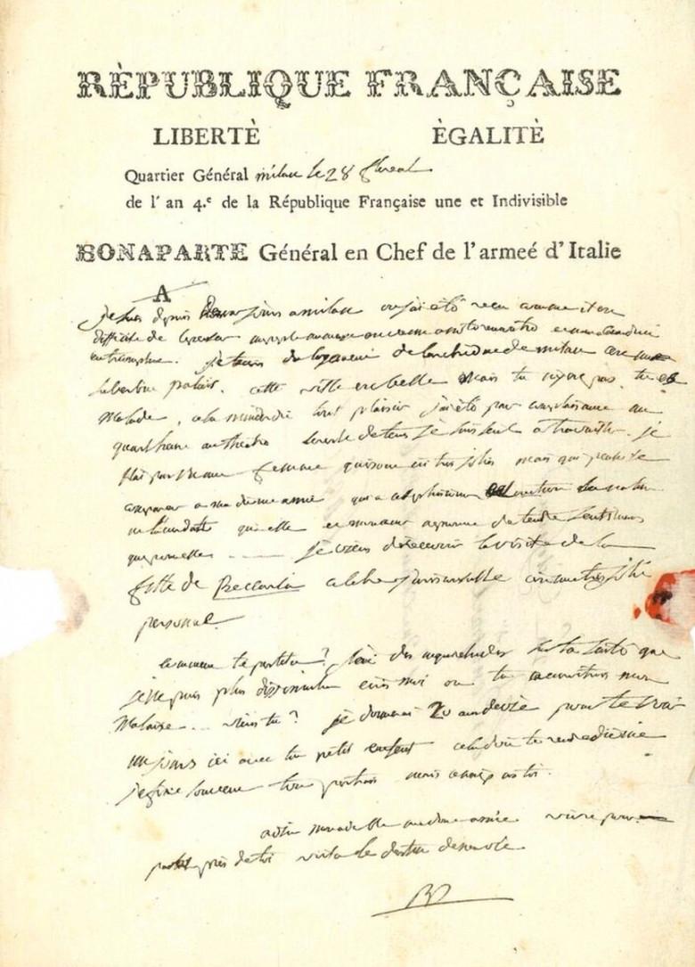 Любовные письма Наполеона к Жозефине ушли с молотка за полмиллиона евро фото 2