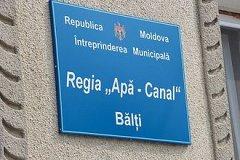 На модернизацию бельцкого водоканала был взят кредит в 4,5 миллиона долларов
