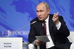Путин пословицей прокомментировал итоги расследования Мюллера