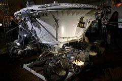 Детали первой в истории миссии к Луне рассекретили в России