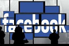 Facebook использовала данные пользователей для борьбы с конкурентами
