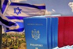 Мошенники, подделывающие документы для работы в Израиле, отделались штрафом