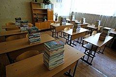 В Украине планируют закрыть двери 30% сельских школ