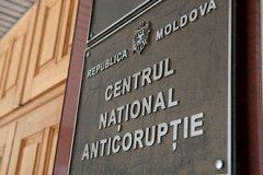 НЦБК опубликовал доклад о 60 000 долларах, уплаченных адвокатам