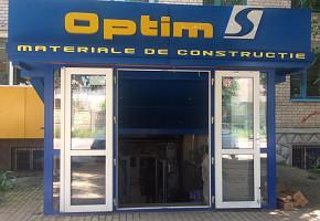 Магазин строительных материалов - Optim S / Magazin de materiale de constructii - Optim S фото 1