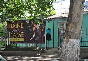 Магазин женской одежды. фото 1