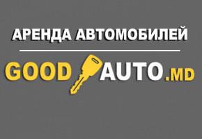 Аренда автомобилей - Good auto фото 1
