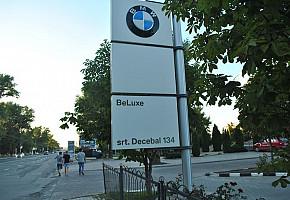 Диллерский центр BMW BeLuxe фото 1