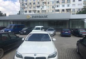 Банк - Energbank фото 1