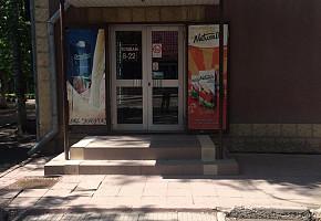 Продуктовый магазин - Alimenara фото 1