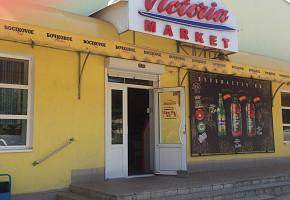 Магазин продуктовый - Victoria / Magazin de produse - Victoria фото 1