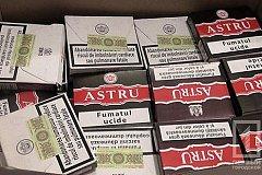 Появятся ли в Молдове снова «дешёвые» сигареты?
