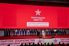 Социалисты ищут партнеров по коалиции