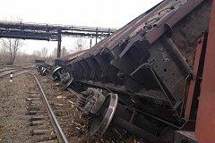 Как машинист поезда «геройски» спасал Америку…