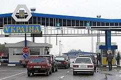Какие КПП на границе с Украиной откроют уже в пятницу?