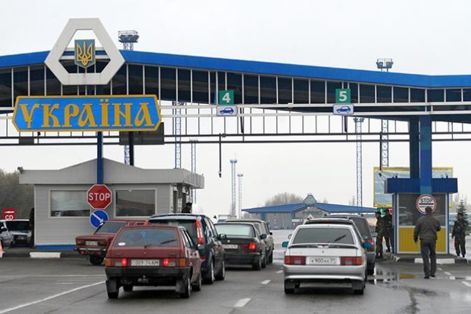 Теперь на Украину можно попасть через два открытых КПП.