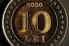 В Молдове появилась новая монета