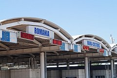 Власти открыли ещё одно КПП на границе с Румынией