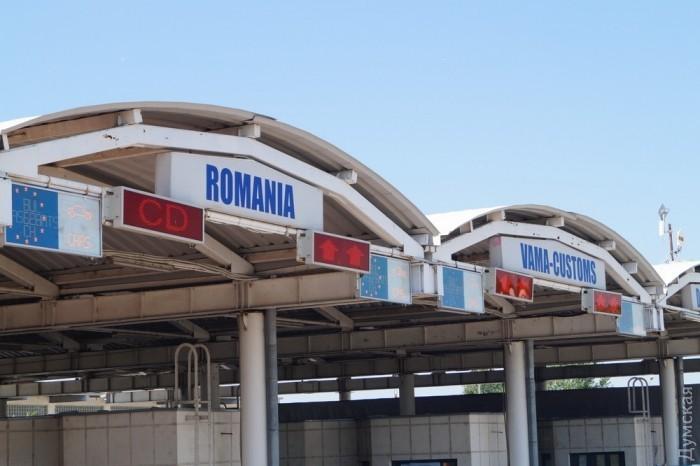 Румынское направление через КПП «Джерджулешть-Галац»  снова открыто для грузовых перевозок